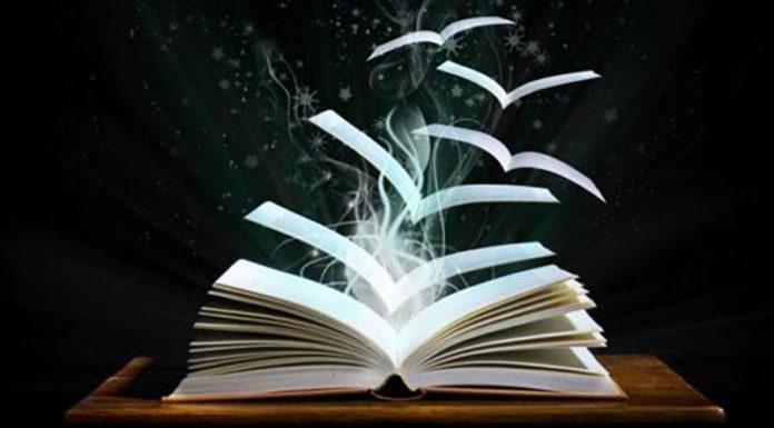 Ποίηση στο παραπέντε της Μπουκαδούρας