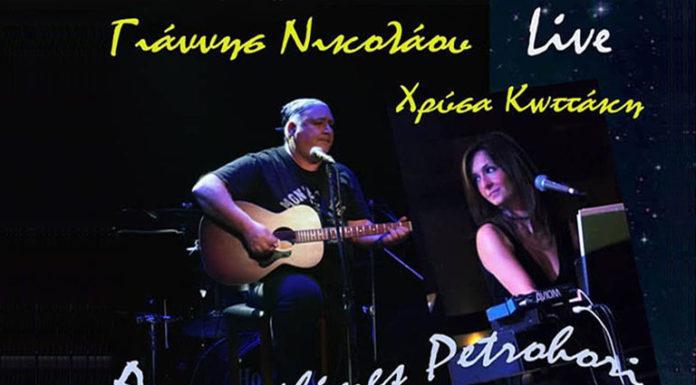 ammothines-giannis-nikolaou-xrisa-kottaki-10-08-2019