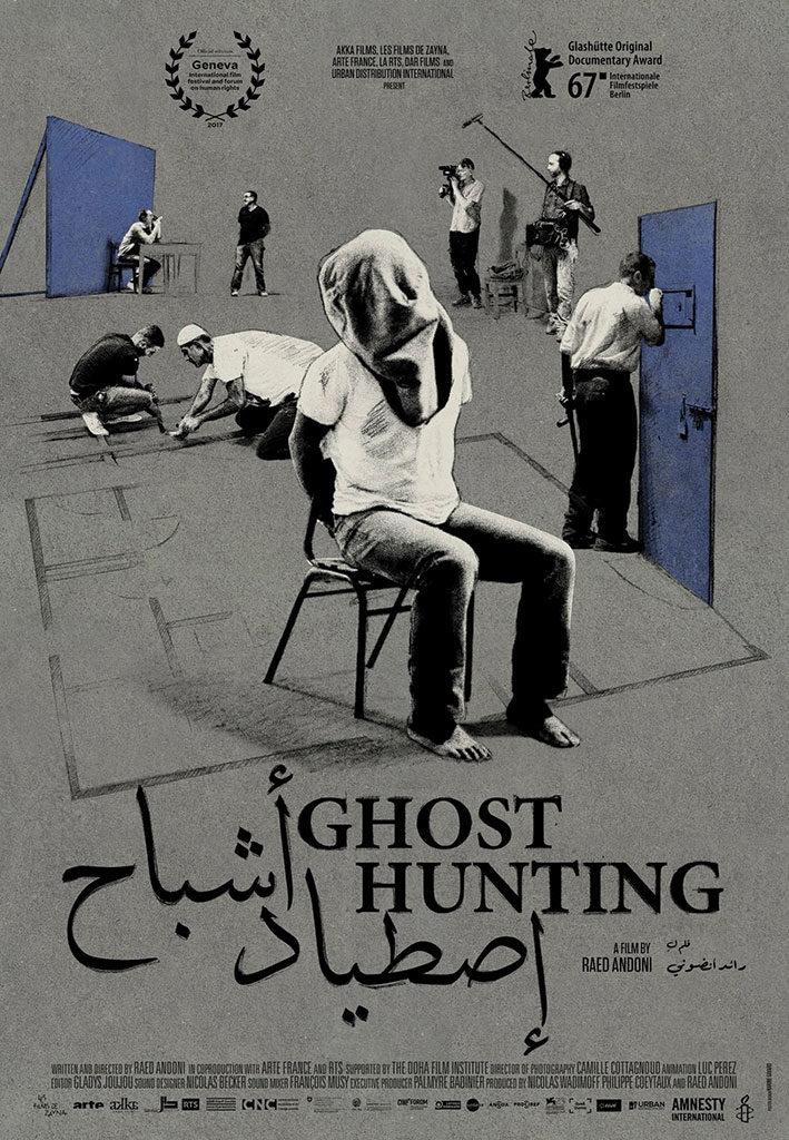 Κέντρο Δημιουργικού Ντοκιμαντέρ-ghost