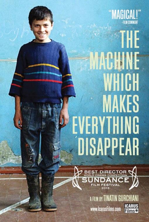 Κέντρο Δημιουργικού Ντοκιμαντέρ-the machine