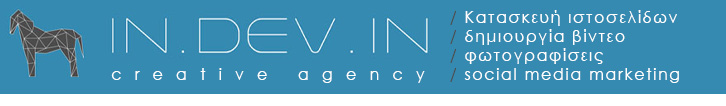 INDEVIN Creative Agency