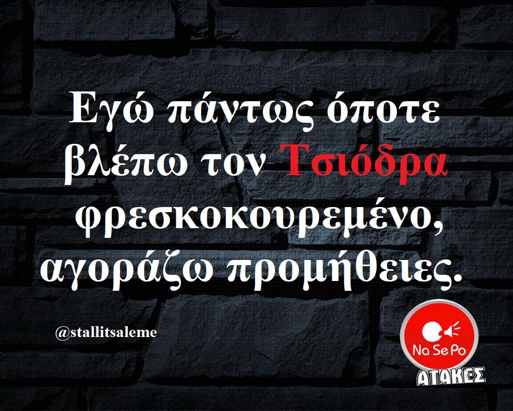 https://kalamatain.gr/new/wp-content/uploads/2020/08/kalamatain-koronoios-1-2.jpg